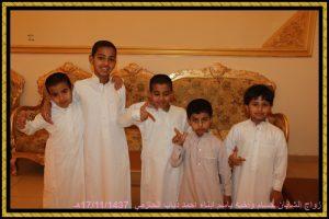 اولاد (164654277) 